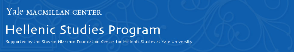 Lecture: Yale @ Yale Universtiy, Luce Hall (LUCE), TBD  | New Haven | Connecticut | United States